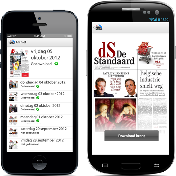 replica smartphone app